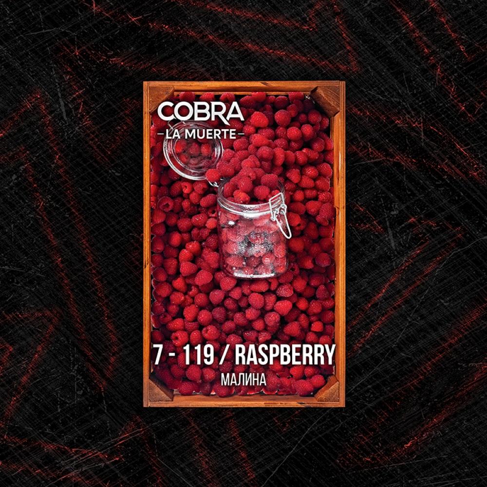Табак для кальяна Cobra La Muerte - Raspberry (Малина)