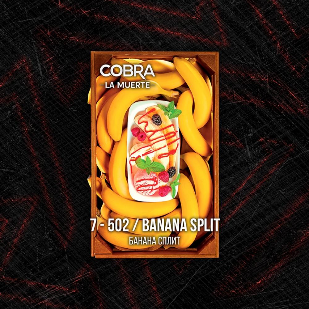 Табак для кальяна Cobra La Muerte - Banana Split (Банановый десерт)