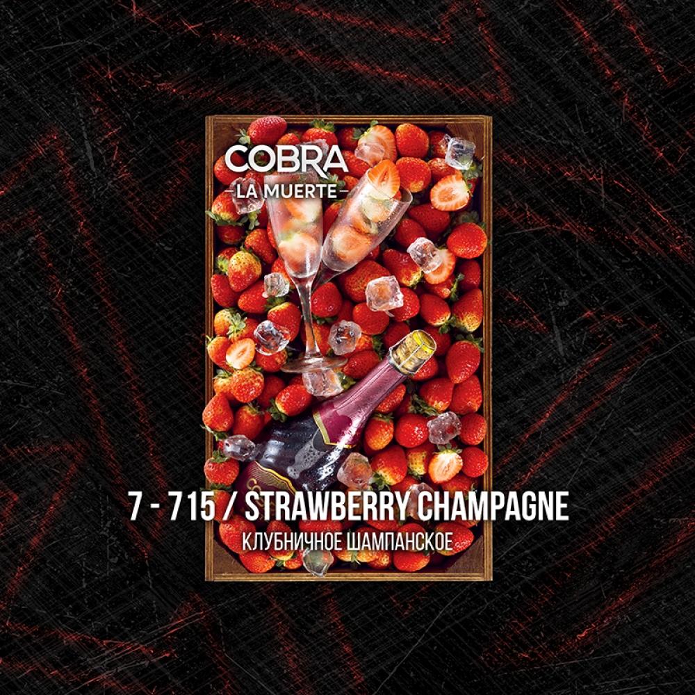 Табак для кальяна Cobra La Muerte - Strawberry Champagne (Клубничное шампанское)