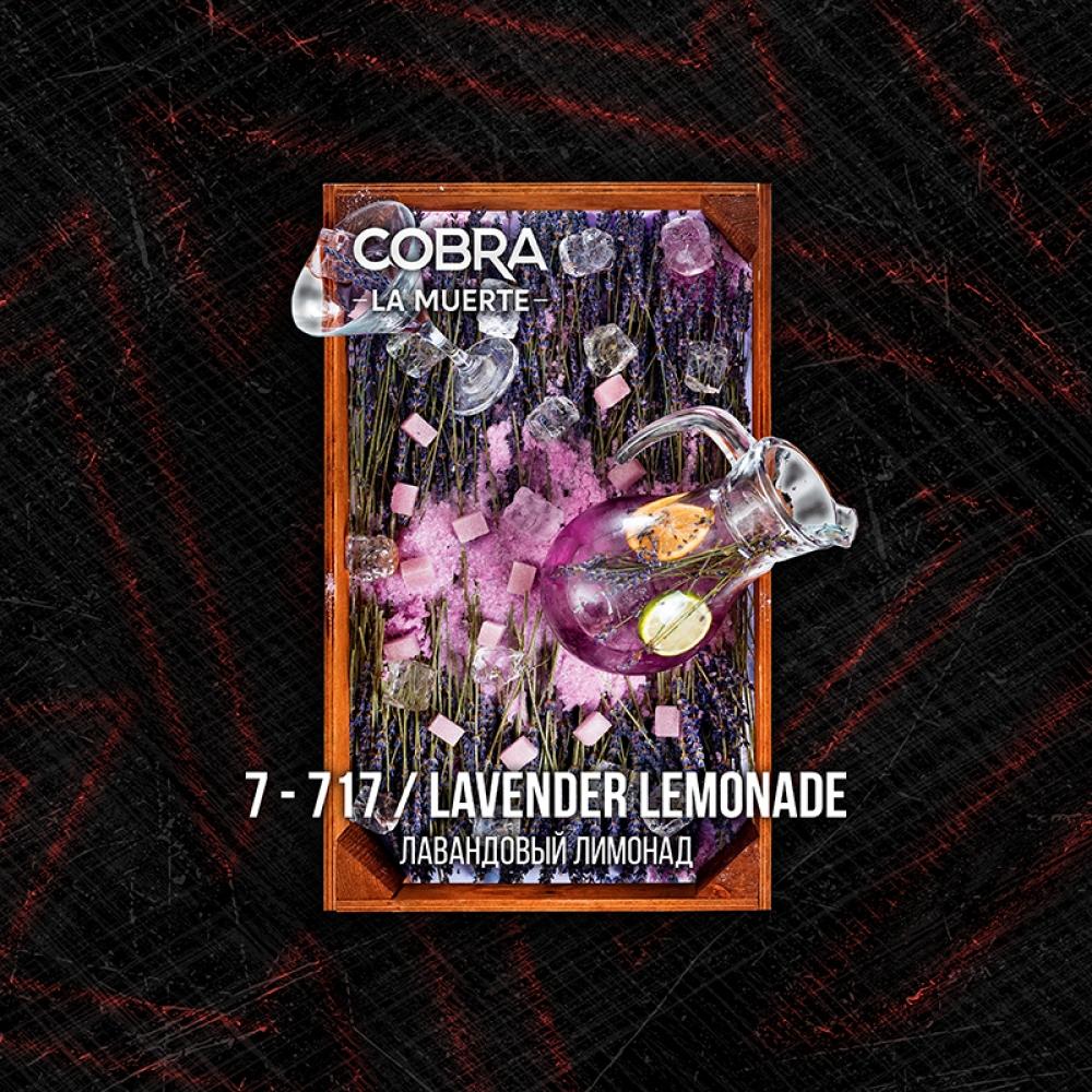 Табак для кальяна Cobra La Muerte - Lavender Lemonade (Лавандовый Лимонад)
