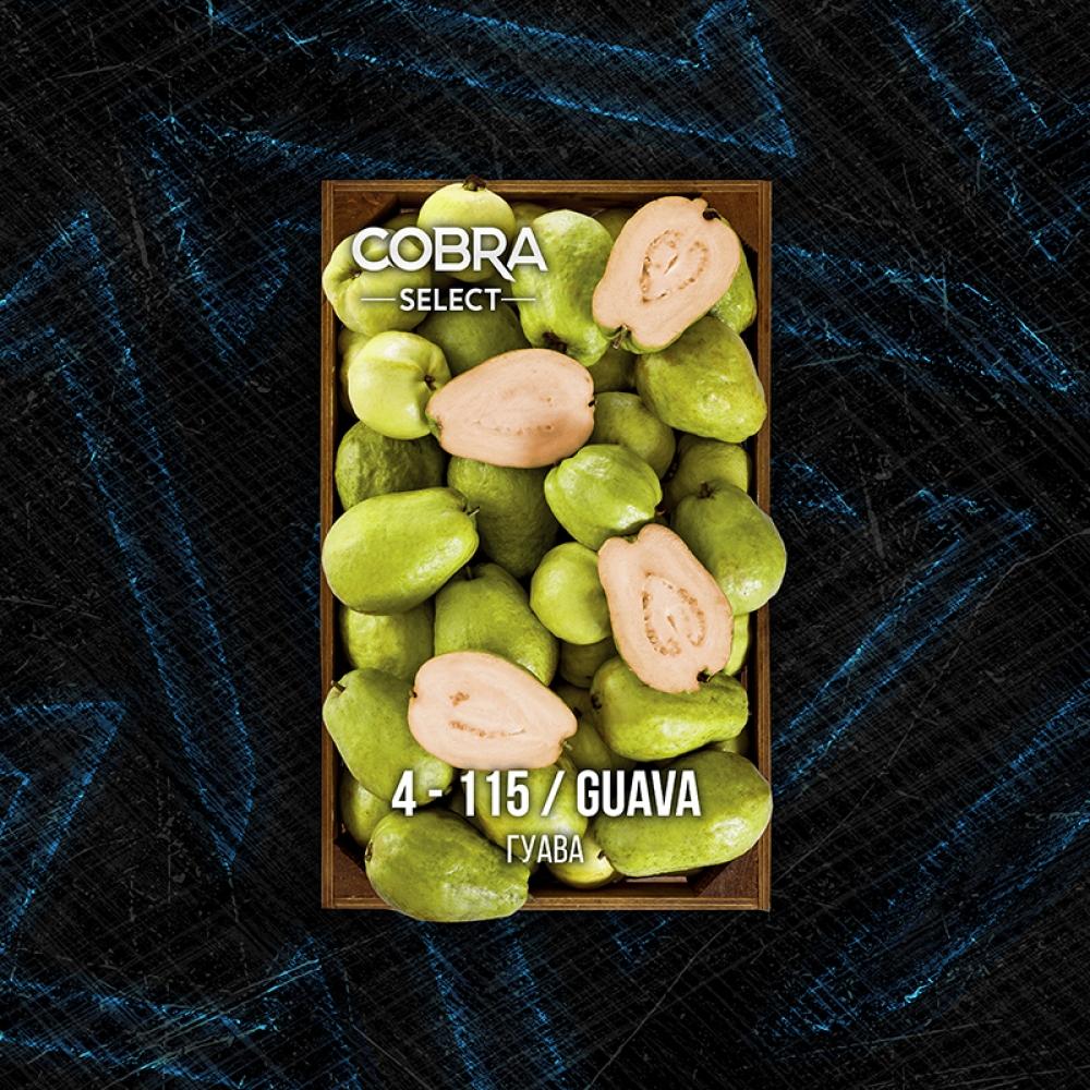 Табак для кальяна Cobra Select - Guava (Гуава)