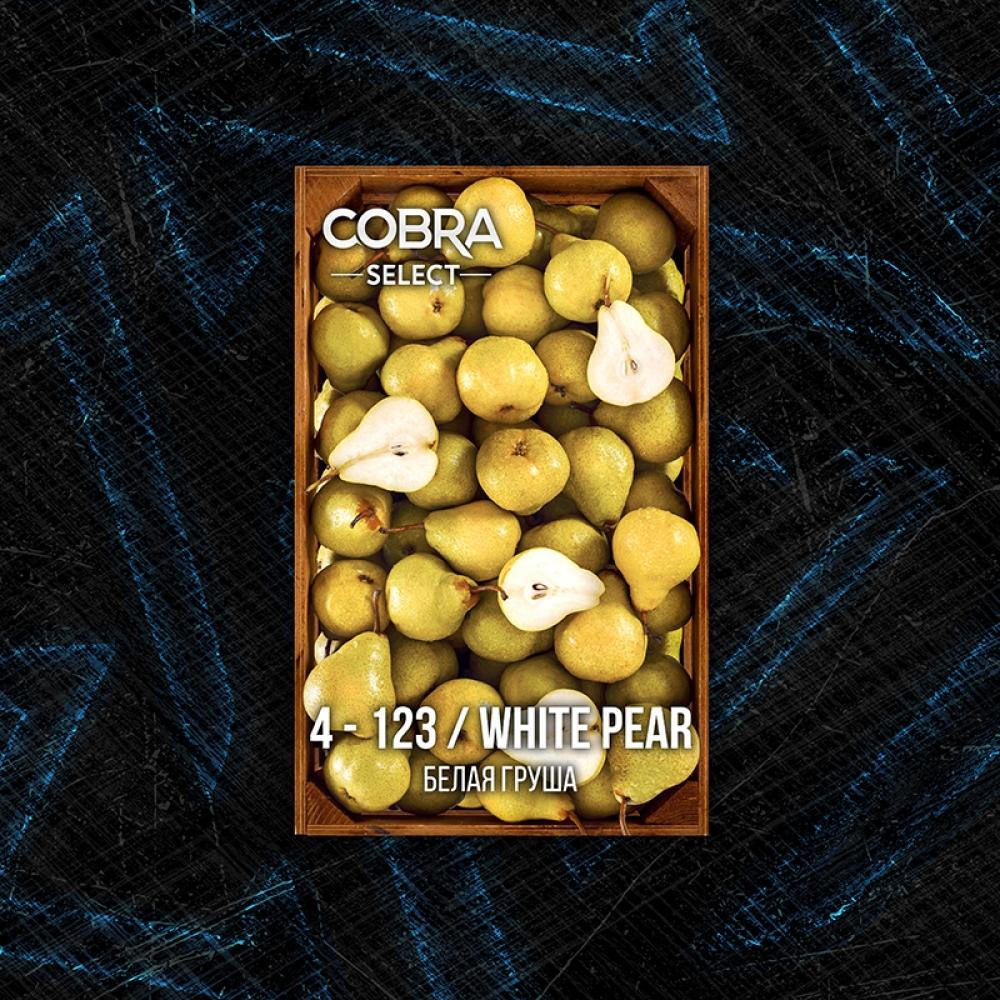 Табак для кальяна Cobra Select - White Pear (Белая груша)