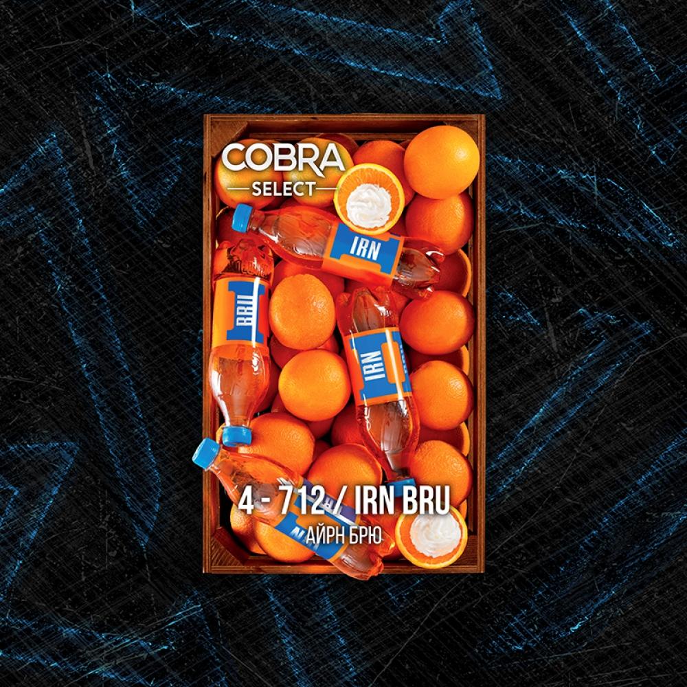 Табак для кальяна Cobra Select - Irn Bru (Айрн Брю)