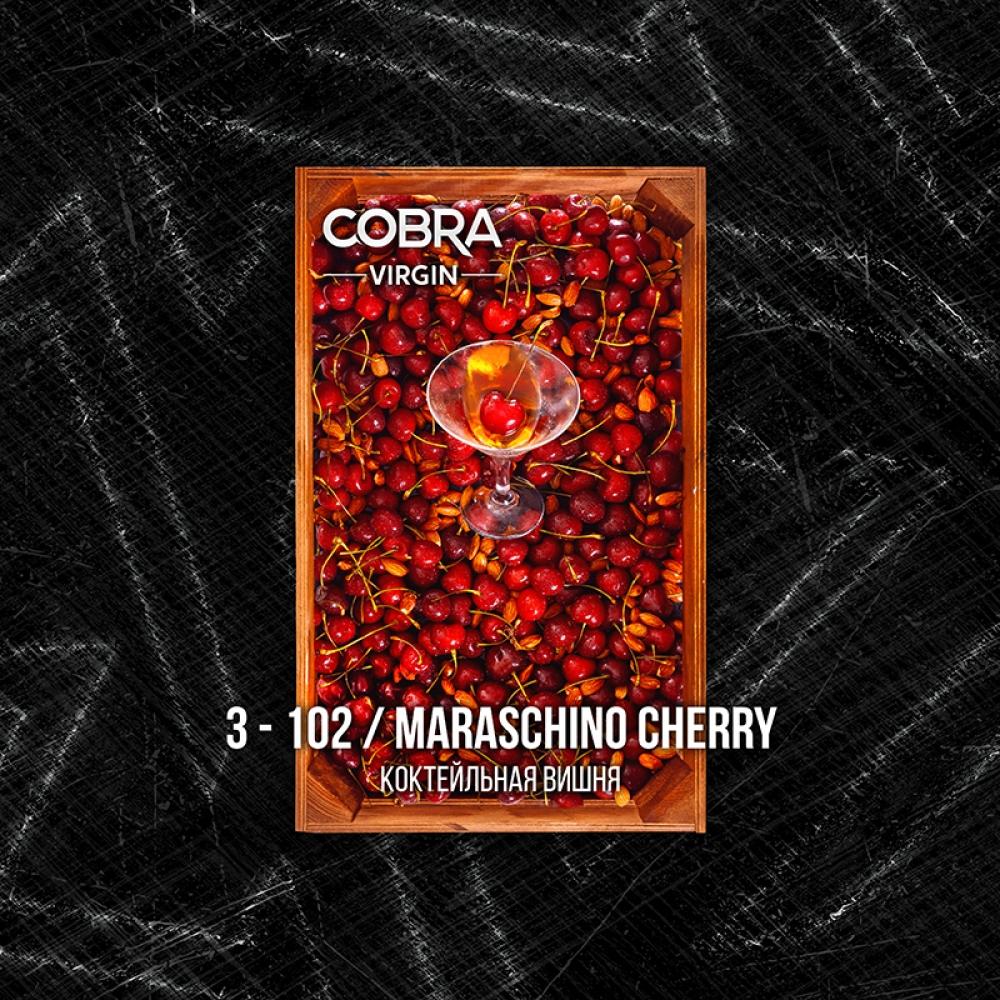 Бестабачная смесь Cobra Virgin - Maraschino Cherry (Коктейльная Вишня)