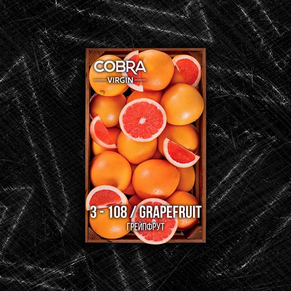 Бестабачная смесь Cobra Virgin - Grapefruit (Грейпфрут)