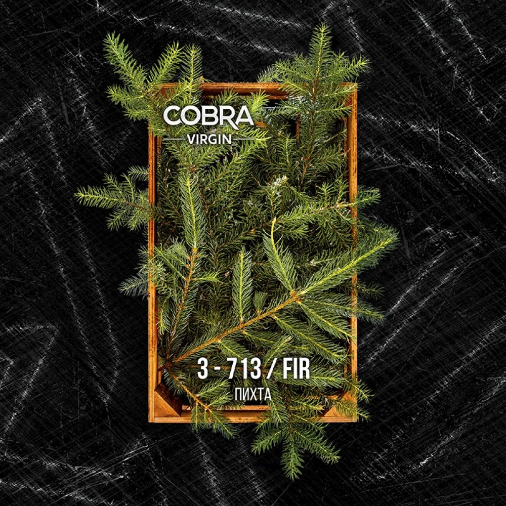 Бестабачная смесь Cobra Virgin - Fir Tree (Пихта)