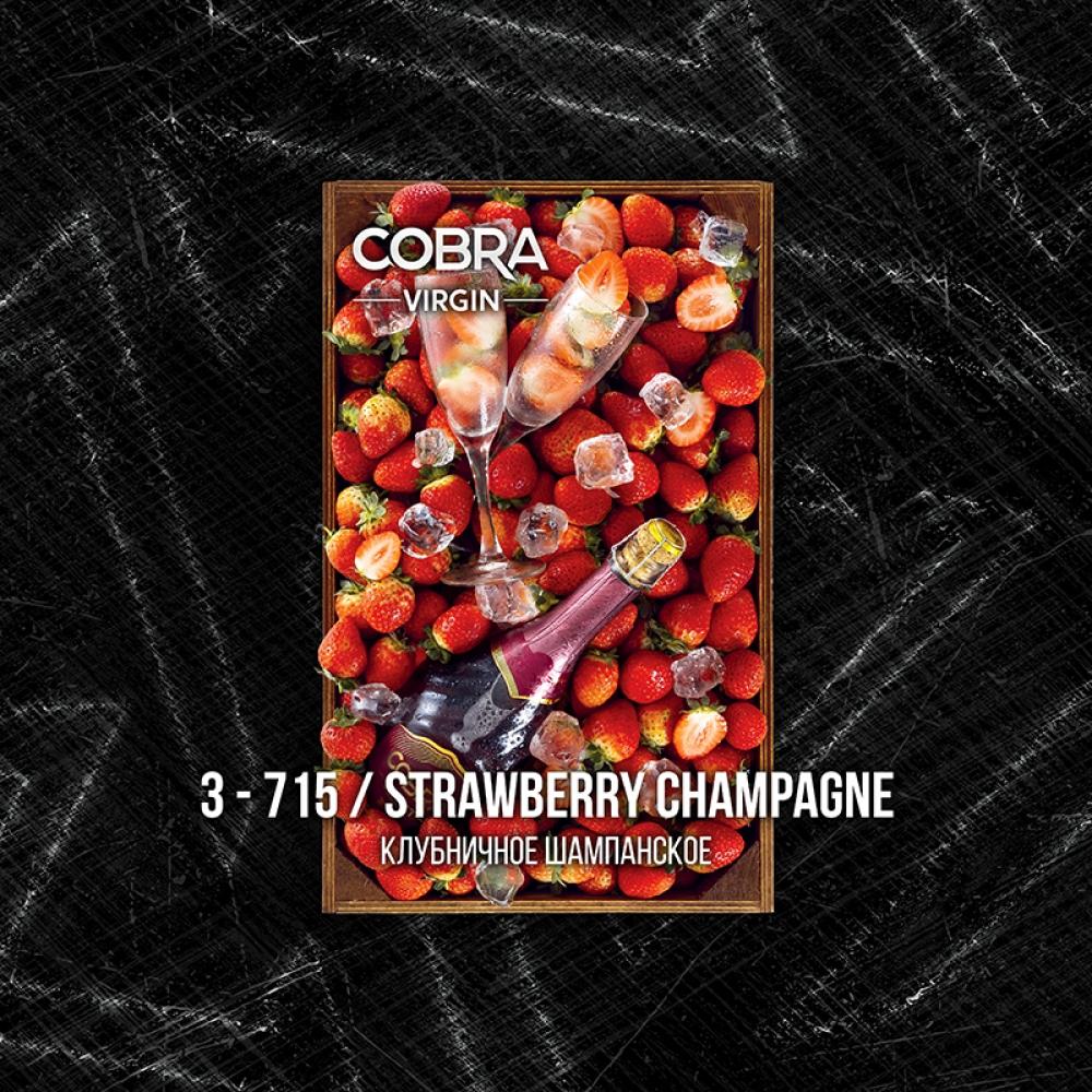 Бестабачная смесь Cobra Virgin - Strawberry Сhampagne (Клубничное шампанское)