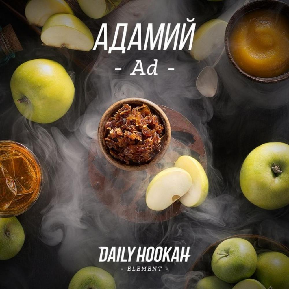 Табак для кальяна Daily Hookah Element Ad - Адамий