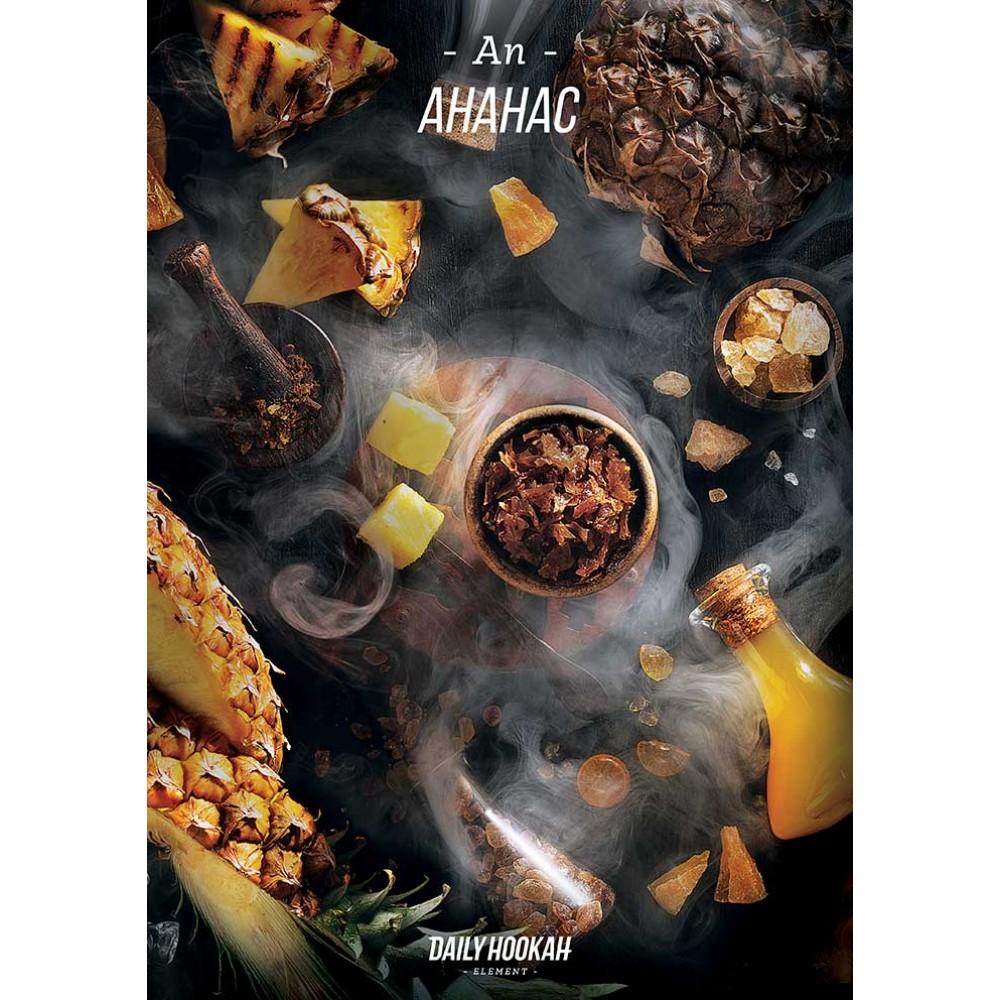 Табак для кальяна Daily Hookah Element AN - Ананас