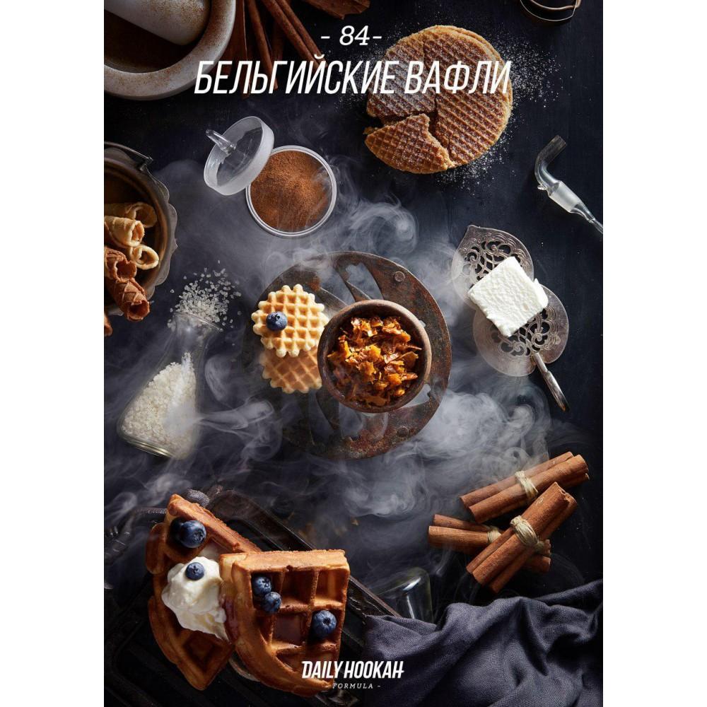 Табак для кальяна Daily Hookah Formula 84 - Бельгийские вафли