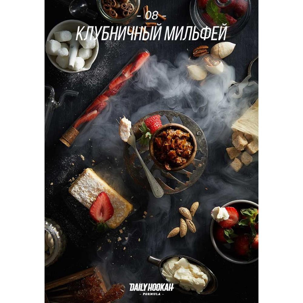Табак для кальяна Daily Hookah Formula 08 - Клубничный мильфей