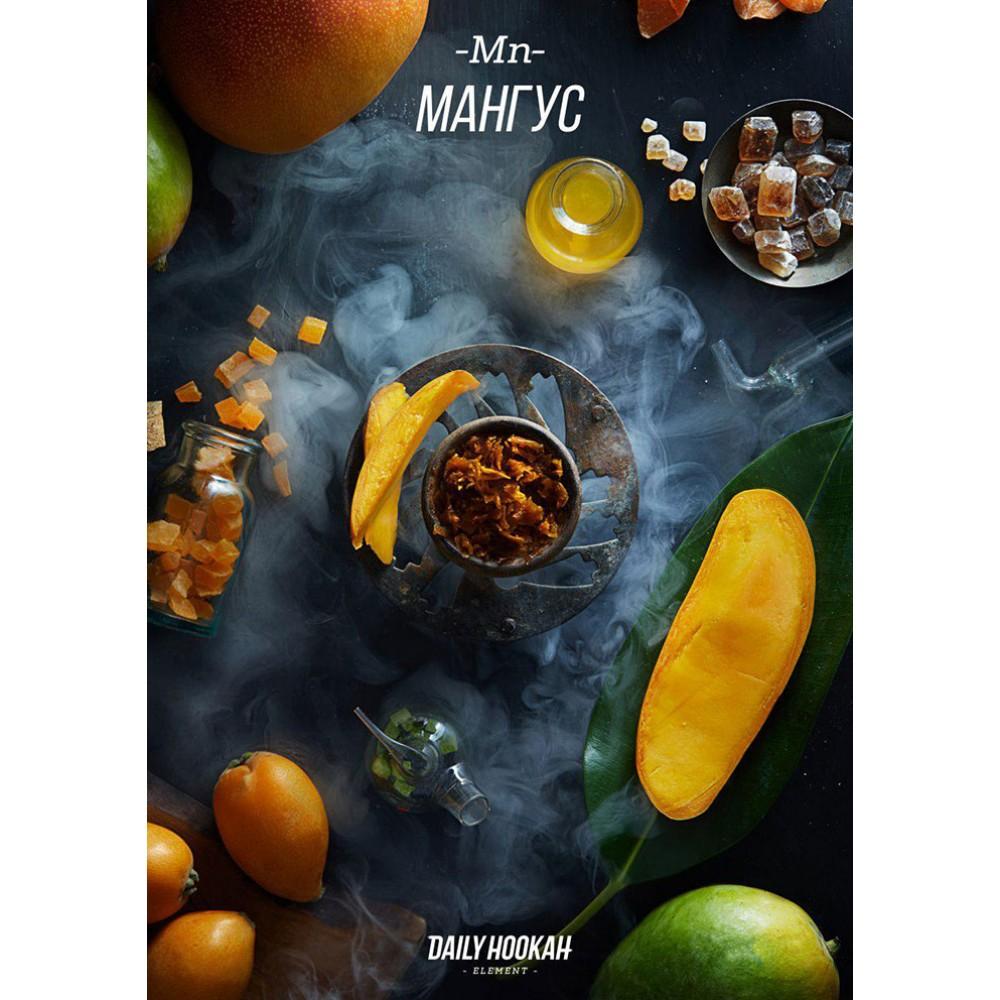 Табак для кальяна Daily Hookah Element Mn - Мангус