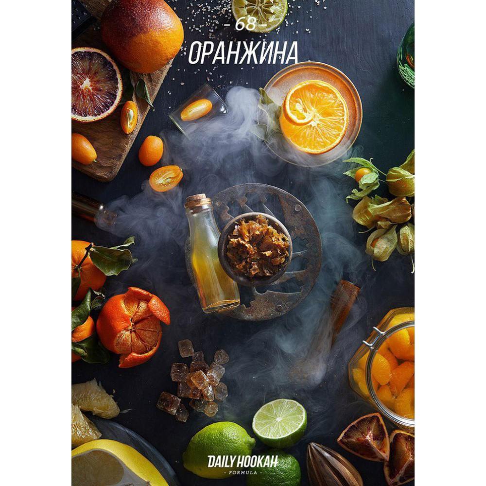 Табак для кальяна Daily Hookah Formula 68 - Оранжина