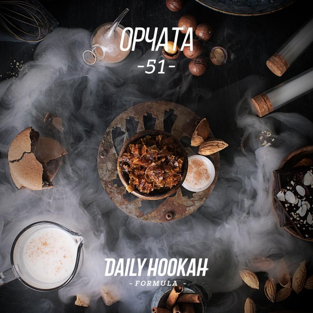 Табак для кальяна Daily Hookah Formula 51 - Орчата