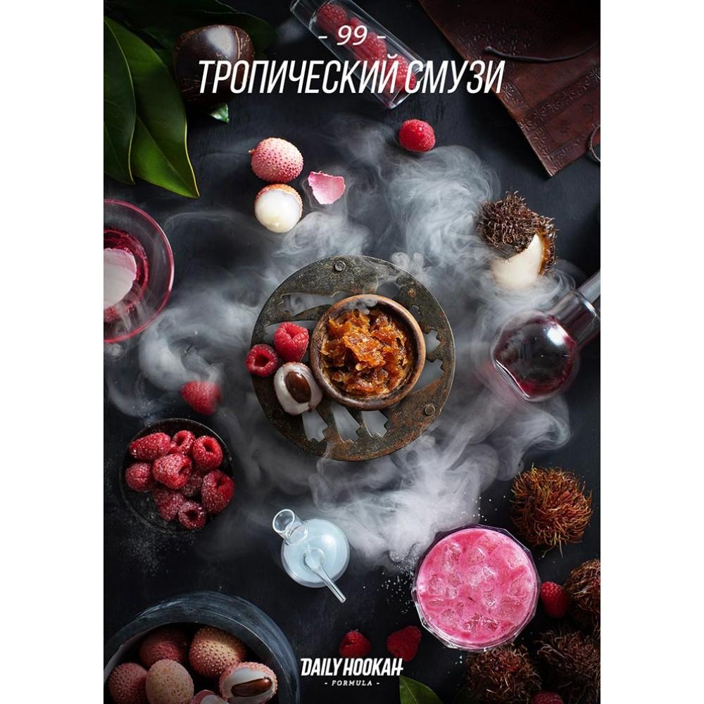 Табак для кальяна Daily Hookah Formula 99 - Тропический смузи