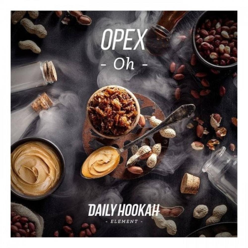 Табак для кальяна Daily Hookah Element Oh - Орех