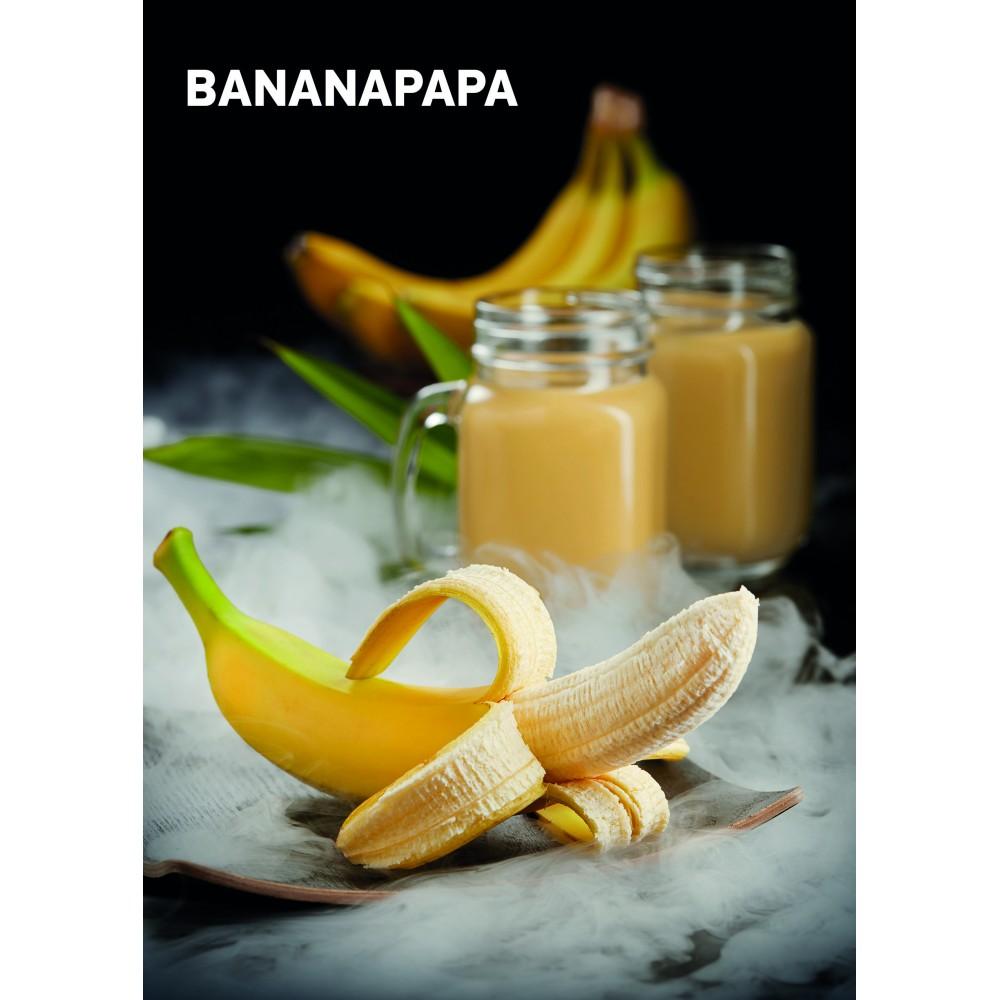 Табак для кальяна Dark Side Rare - Bananapapa (Банан)