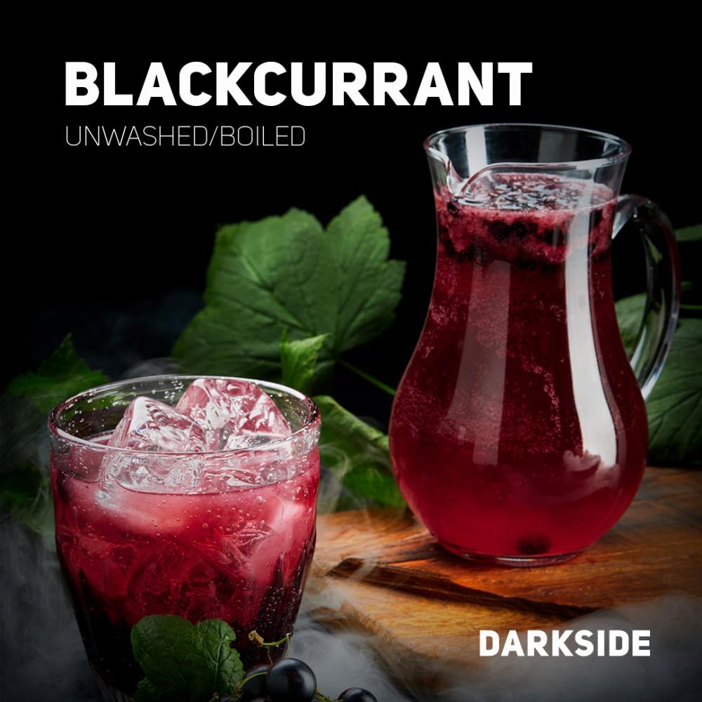 Табак для кальяна Dark Side Core - Blackccurant (Черная смородина)