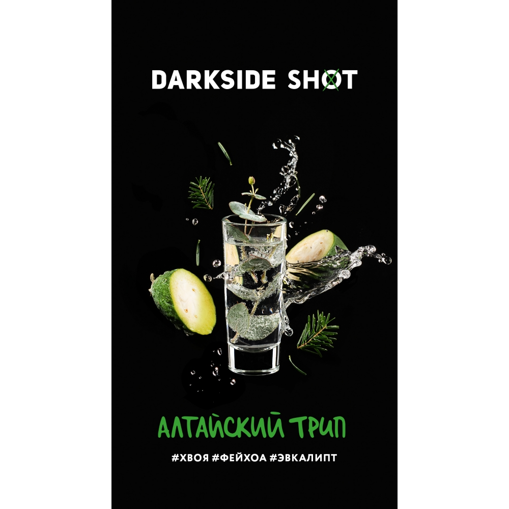 Табак для кальяна Dark Side Shot - Алтайский трип