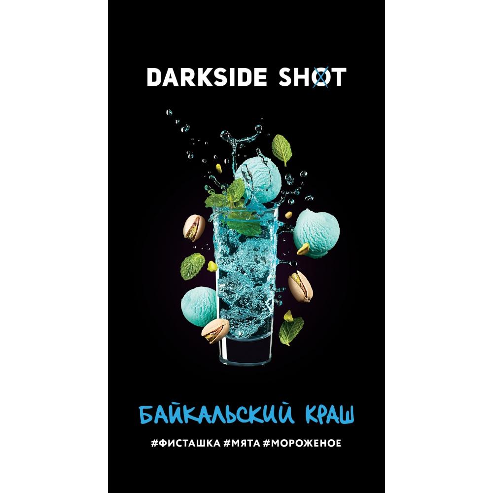 Табак для кальяна Dark Side Shot - Байкальский краш