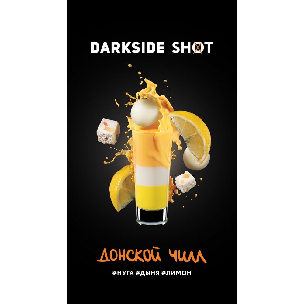 Табак для кальяна Dark Side Shot - Донской чилл