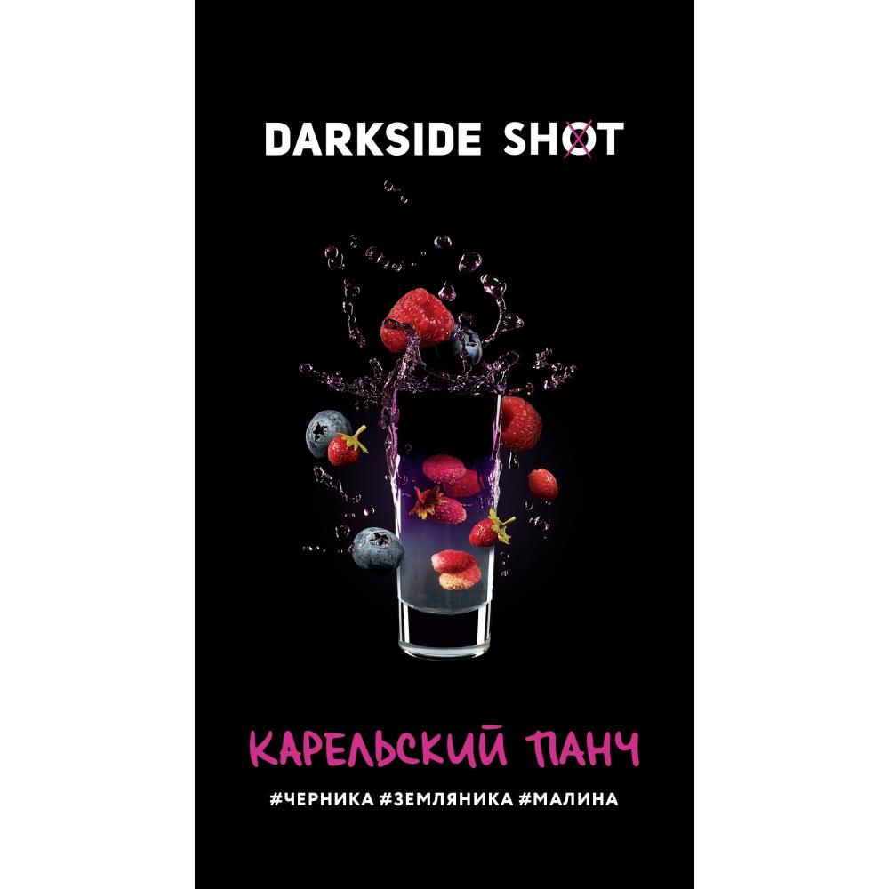 Табак для кальяна Dark Side Shot - Карельский панч