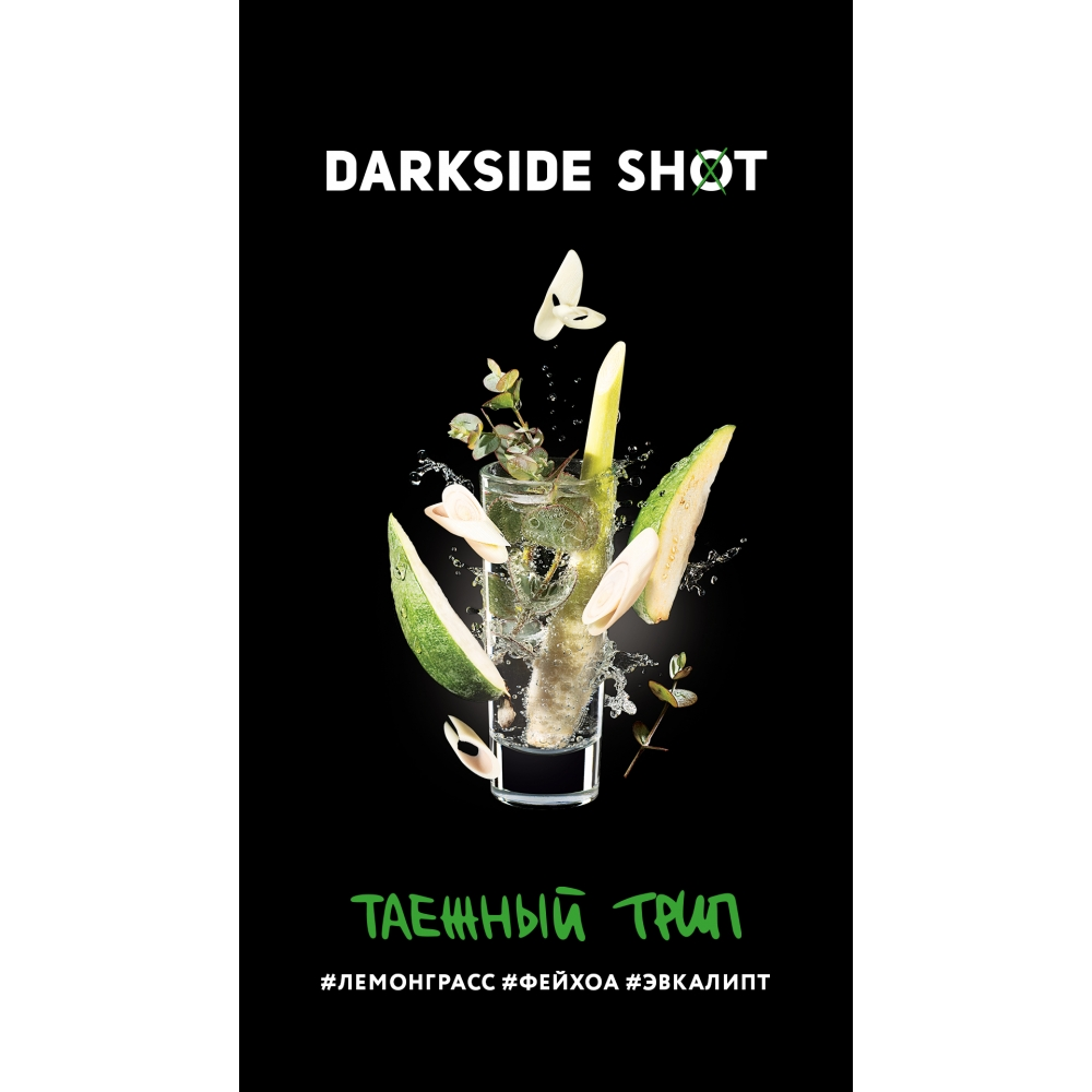 Табак для кальяна Dark Side Shot - Таёжный трип