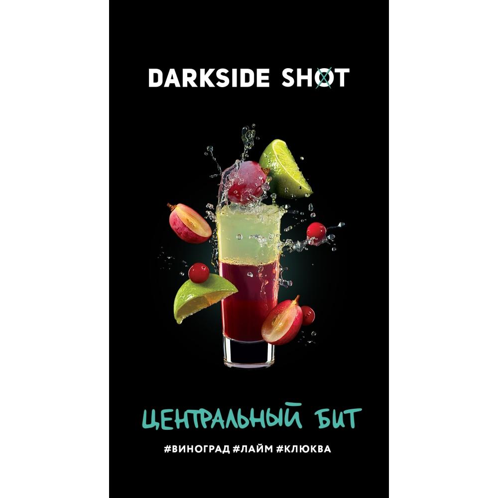 Табак для кальяна Dark Side Shot - Центральный бит
