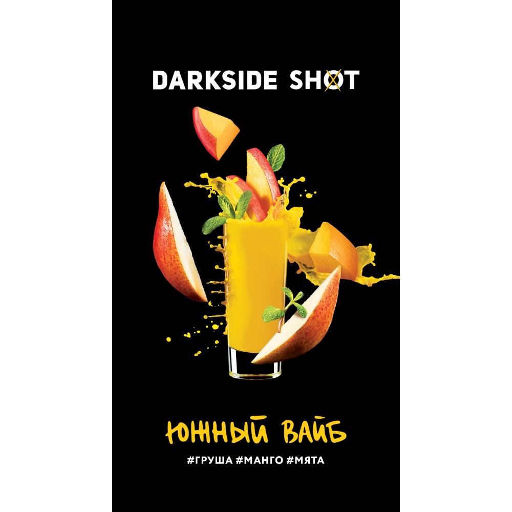 Табак для кальяна Dark Side Shot - Южный вайб