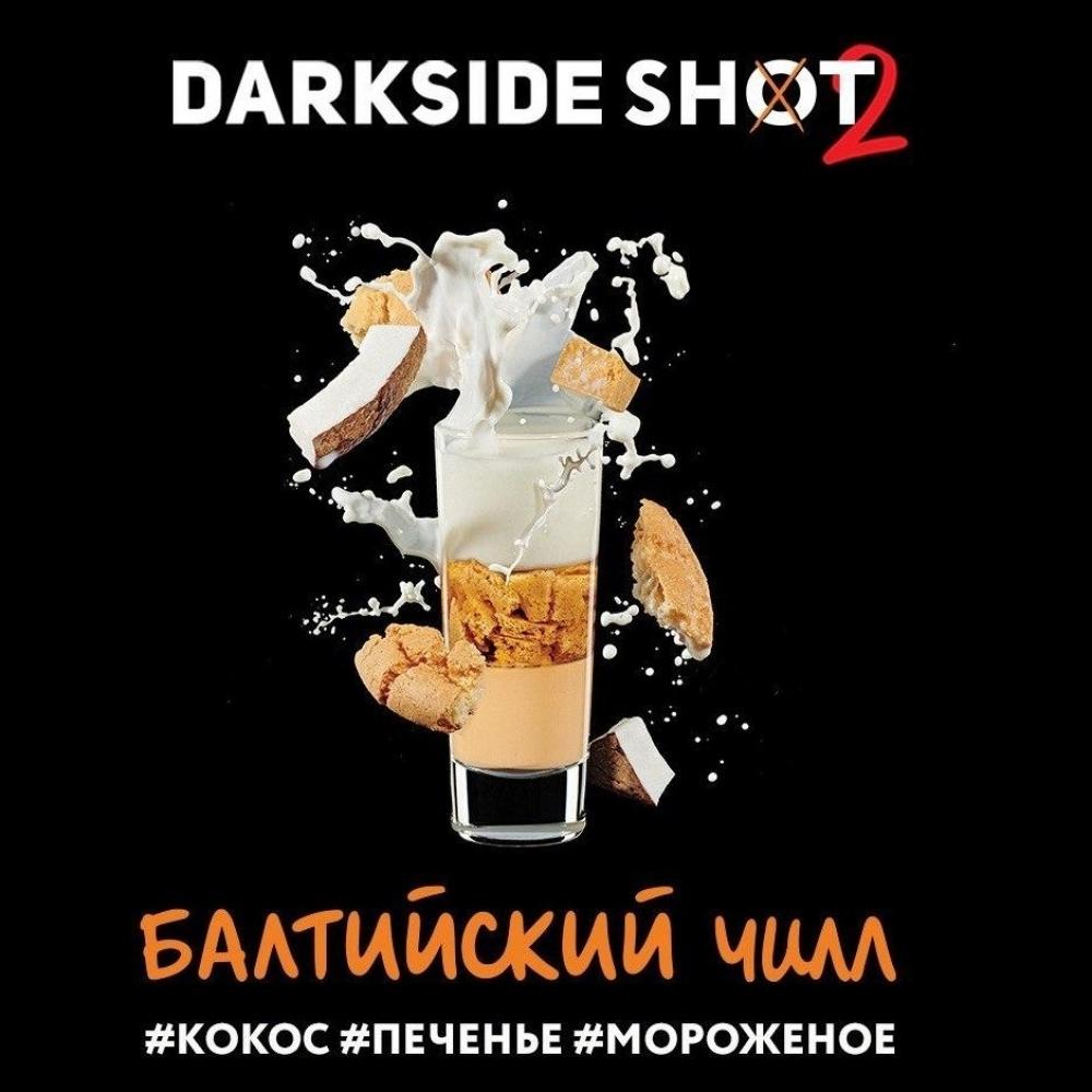 Табак для кальяна Dark Side Shot - Балтийский чилл