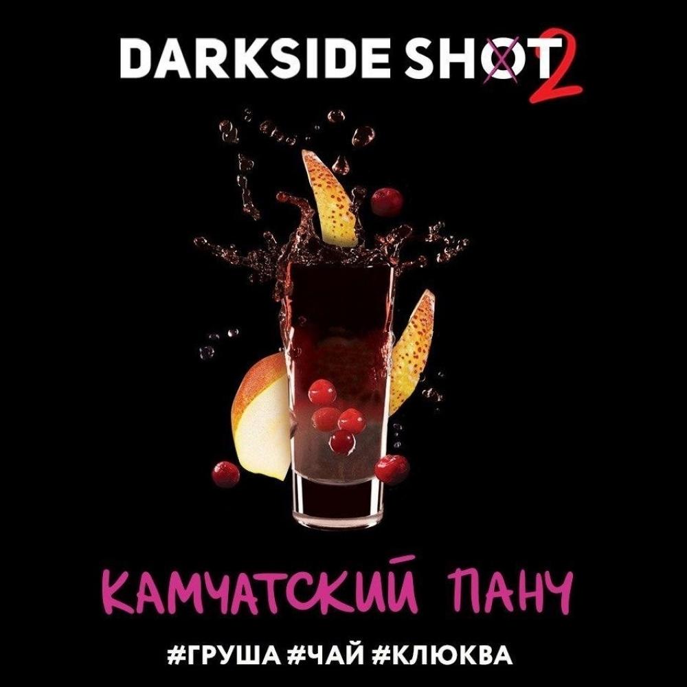 Табак для кальяна Dark Side Shot - Камчатский панч