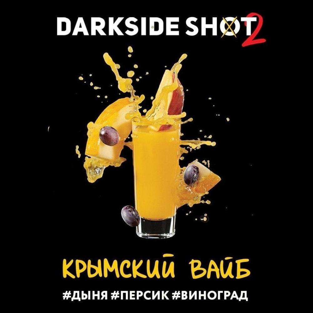 Табак для кальяна Dark Side Shot - Крымский вайб
