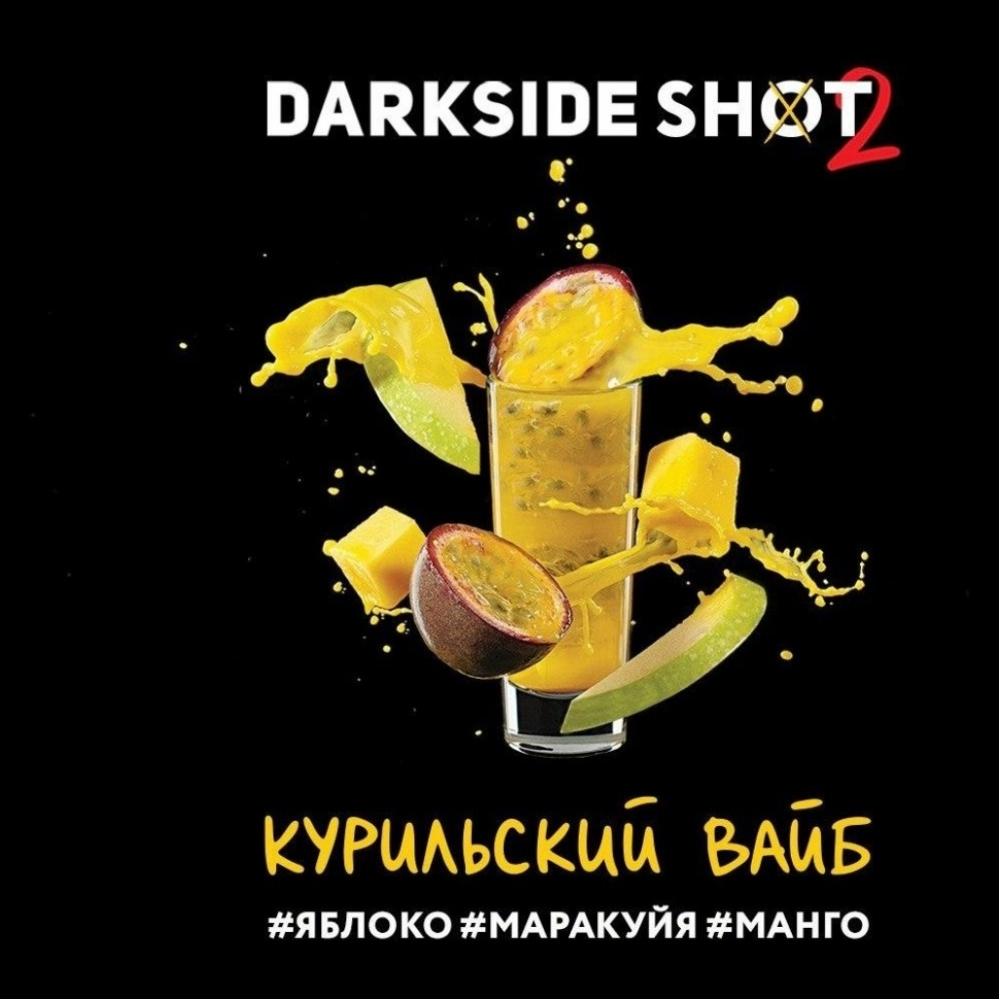 Табак для кальяна Dark Side Shot - Курильский вайб
