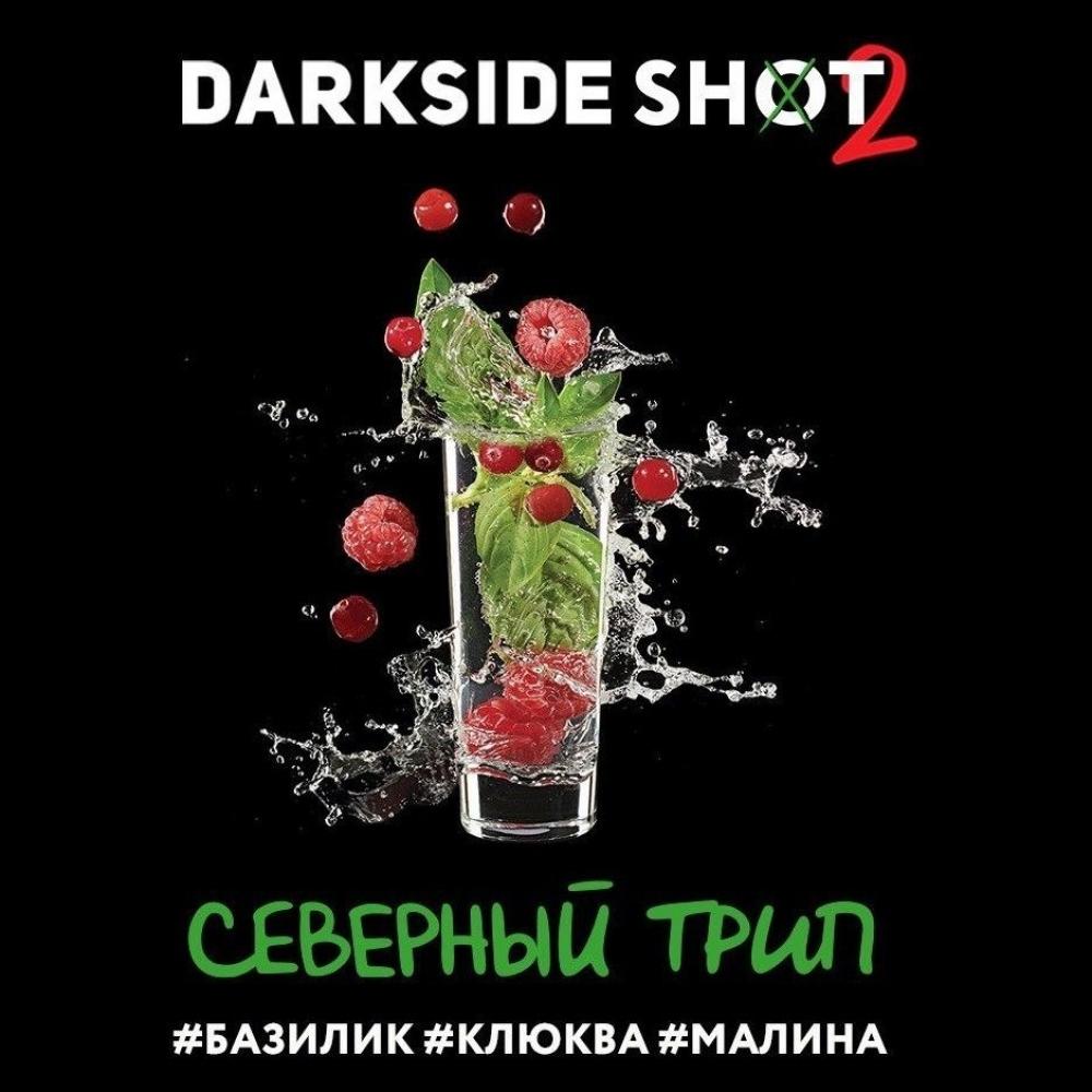 Табак для кальяна Dark Side Shot - Северный трип