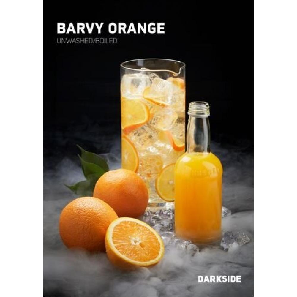 Табак для кальяна Dark Side Core - Barvy Orange (Апельсин)