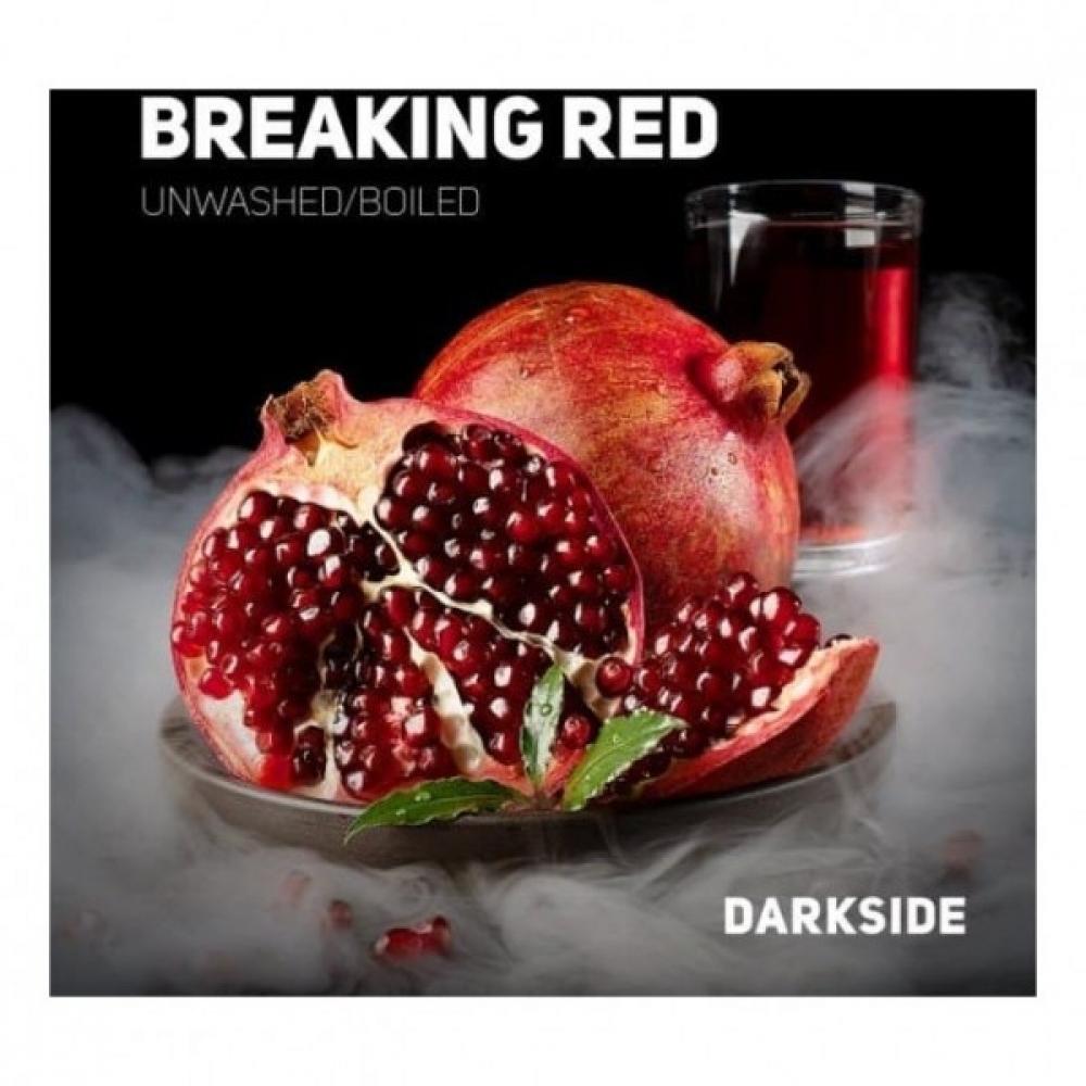 Табак для кальяна Dark Side Core - Breaking red (Гранат)