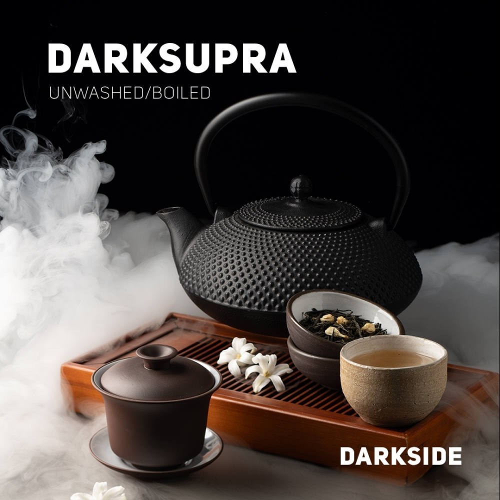 Табак для кальяна Dark Side Core - Darksupra