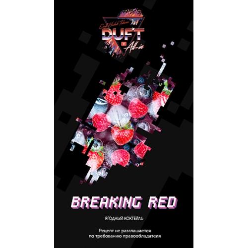 Табак для кальяна Duft All-In- Breaking Red (Фрукты с ягодами)