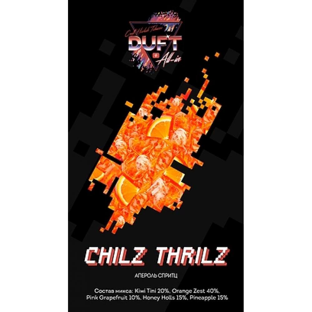 Табак для кальяна Duft All-In- Chilz Thrilz (Алкогольный аперитив)