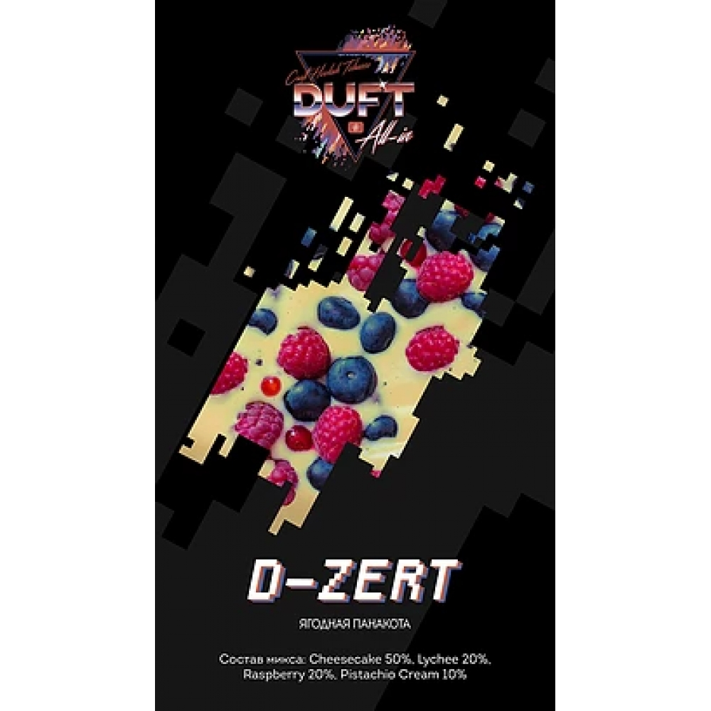 Табак для кальяна Duft All-In- D-Zert (Ягодная панакота)