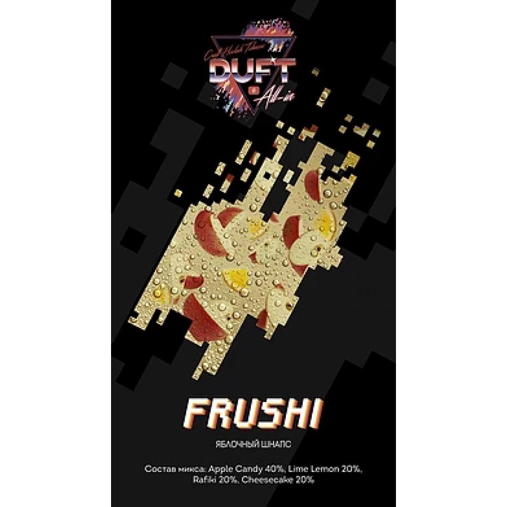 Табак для кальяна Duft All-In- Frushi (Яблочный шнапс)