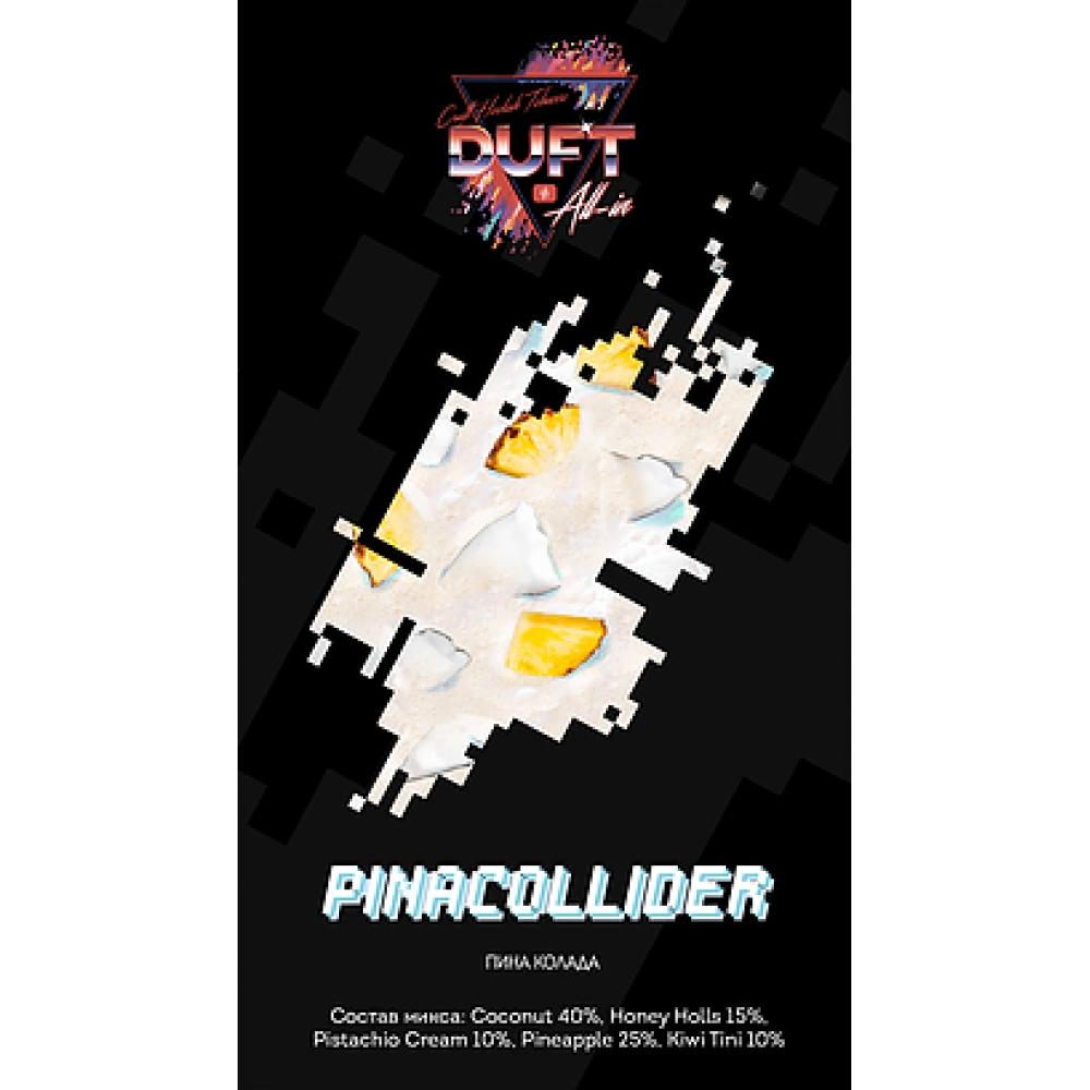 Табак для кальяна Duft All-In- Pinacolider (Карибский коктейль)