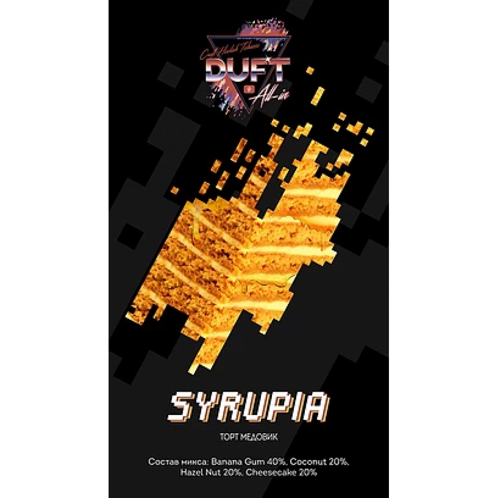 Табак для кальяна Duft All-In- Syrupia (Медовый торт)