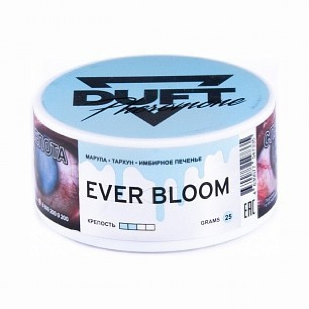Табак для кальяна Duft Pheromone - Ever Bloom