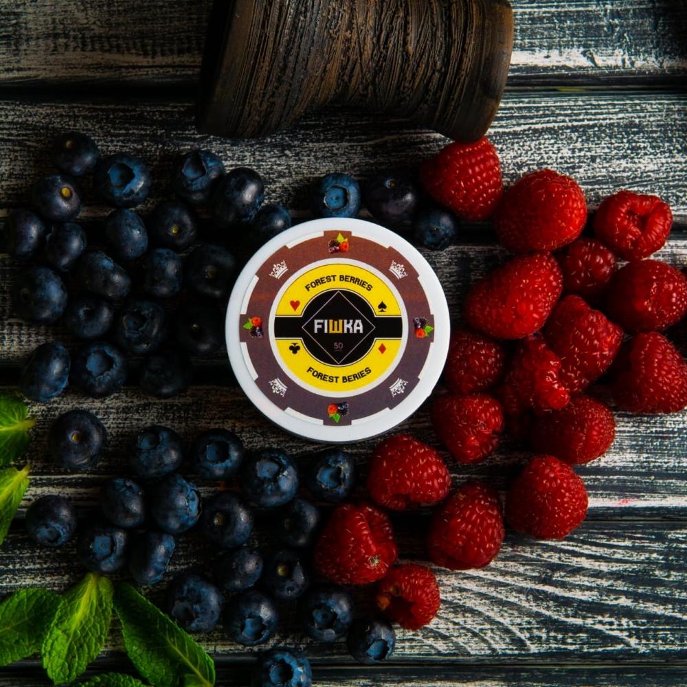 Бестабачная смесь FIШКА - Forest Berries (Лесные ягоды)