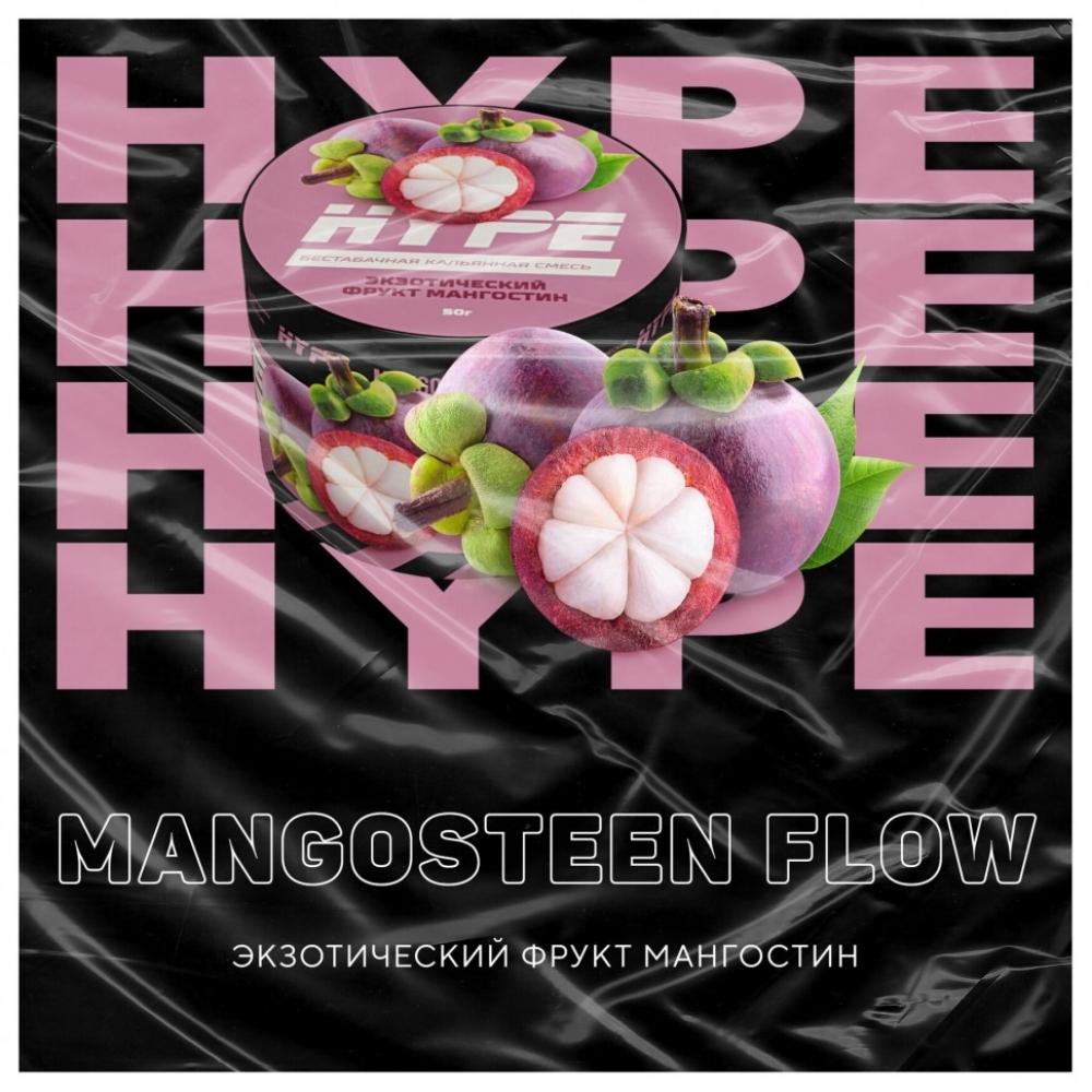 Табак для кальяна Hype - Экзотический фрукт мангостин