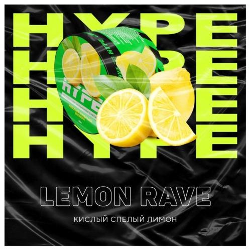Табак для кальяна Hype - Кислый спелый лимон