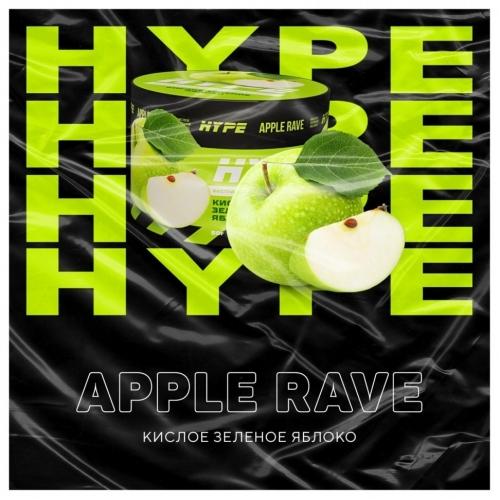 Табак для кальяна Hype - Кислое зеленое яблоко