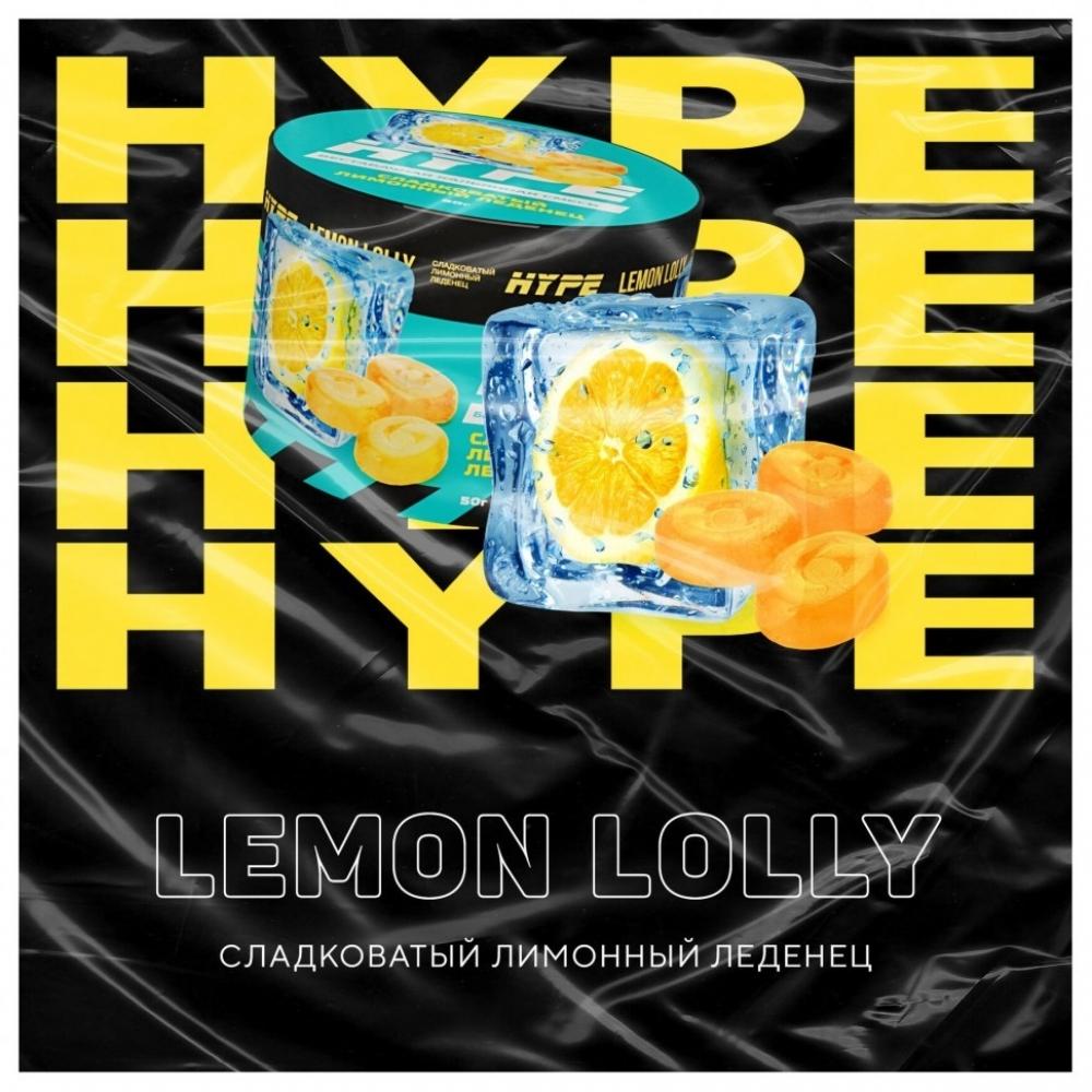 Табак для кальяна Hype - Сладковатый лимонный леденец