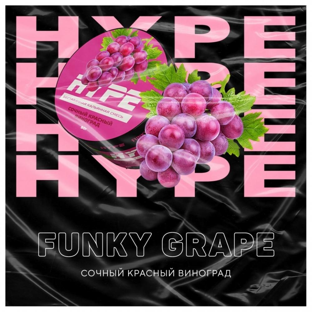 Табак для кальяна Hype - Сочный красный виноград